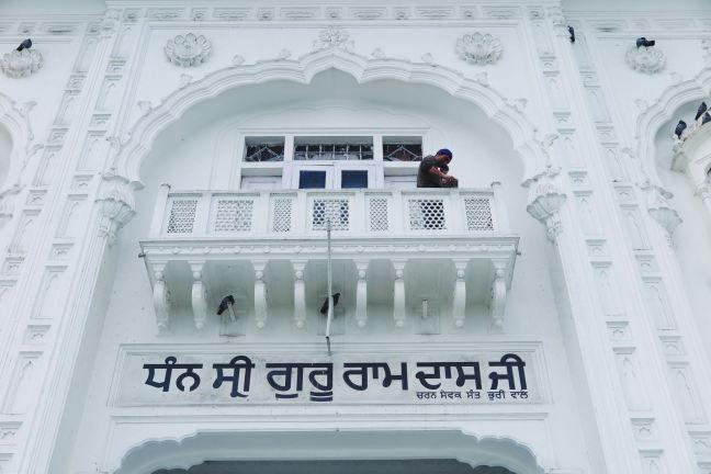Symmetry | Amritsar, India